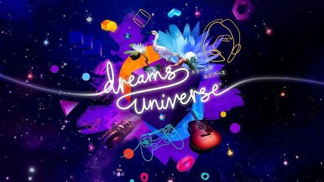 PS4®『Dreams Universe(ドリームズユニバース)』を2020年2月14日に発売! PS Storeで予約受付中!