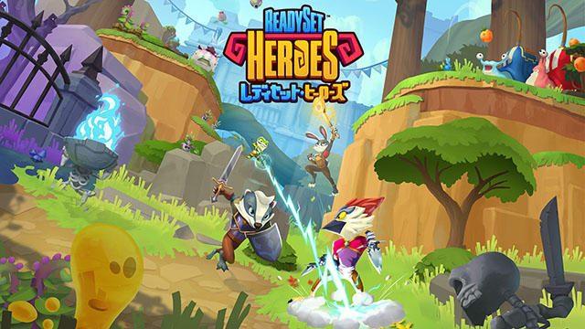『ReadySet Heroes』フリートライアルを12月20日から23日まで期間限定開催! 最大30%OFFの特別セールも!