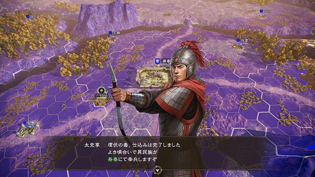 『三國志14』で外交や計略を駆使して大陸統一を目指せ。君主の「爵位」でプレイの幅がさらに広がる!