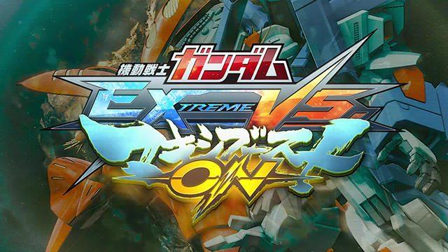 『機動戦士ガンダム EXTREME VS. マキシブーストON』2020年発売決定! アーケードの興奮をPS4®で!