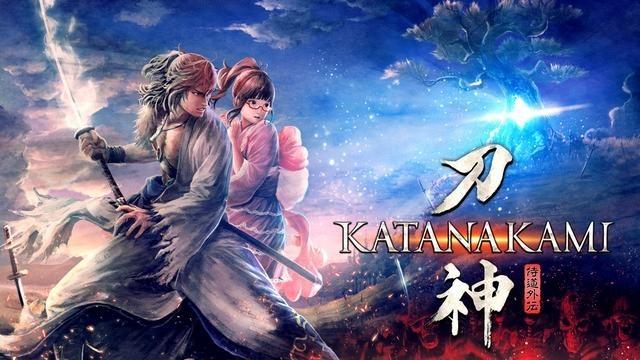 『侍道外伝 KATANAKAMI』ダウンロード版の予約受付スタート! 序盤のゲームプレイに役立つ予約特典が付属!