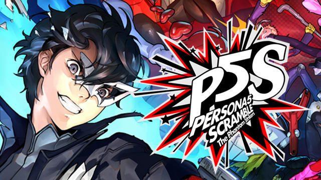 『ペルソナ5 スクランブル』心の怪盗団の戦いをアクションRPGで描く最新作の魅力とは【特集第1回/電撃PS】