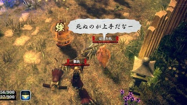 『侍道外伝 KATANAKAMI』用心棒キャラクターや個性的な「装飾品」「衣装」などの情報が公開!
