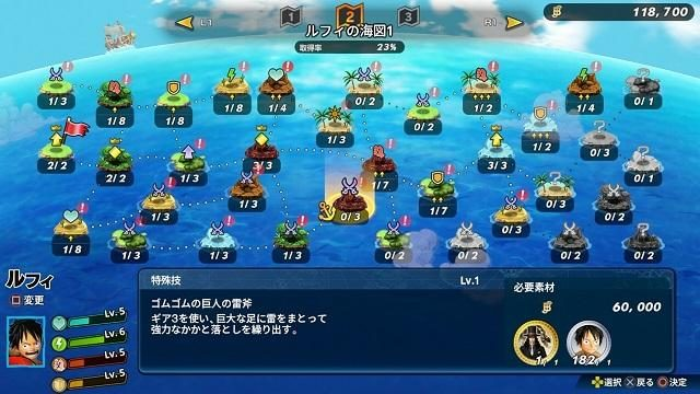4 海賊 ナミ 無双