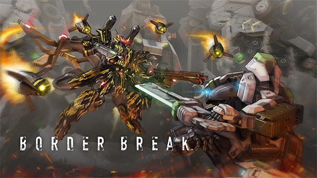 『BORDER BREAK』本日公開の新バージョンで協力戦「ユニオンバトル」追加! 『DXスターターパック』も発売
