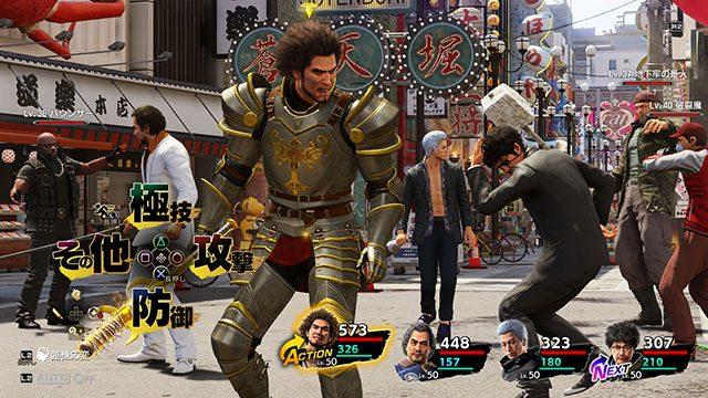 『龍が如く7』の「PREMIUM NEW GAME」や特別衣装を楽しめる新DLCが期間限定価格7円(税込)で配信開始!!