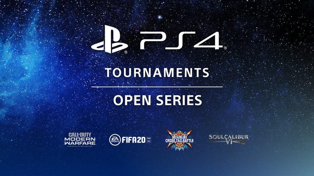 「PS4® Tournaments: Open Series」を6月1日より開催! 気軽に参加できるオンライントーナメントでeスポーツを体験!