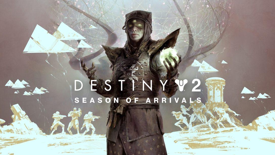 『Destiny 2』の新章「到来のシーズン」が本日スタート! 無料でプレイできる迷宮やイベントが登場!