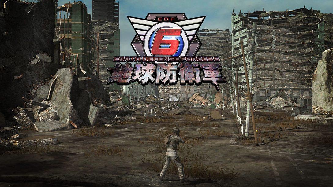絶望の未来に生きる。『地球防衛軍6』2021年発売! 前作から3年後の世界で戦い続ける人類の物語