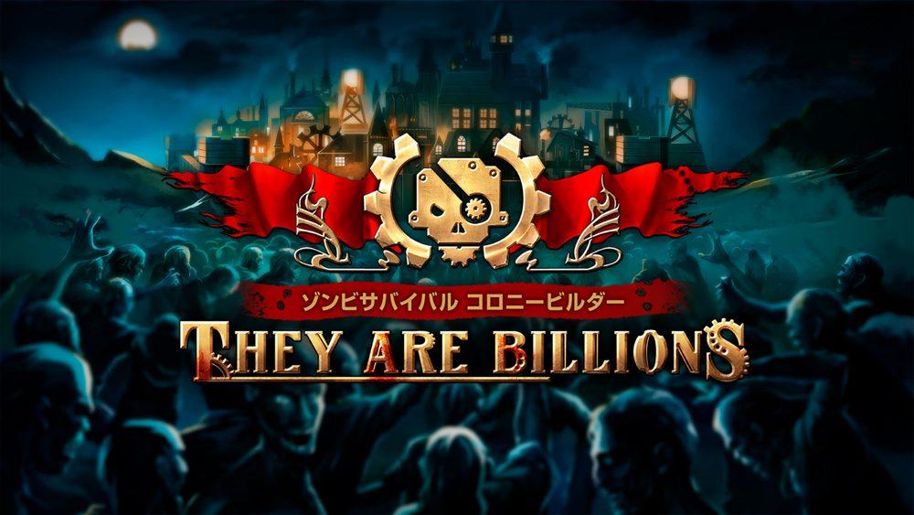 ゾンビに負けない強い街を作ろう!『ゾンビサバイバル コロニービルダー They Are Billions』日本発売決定!