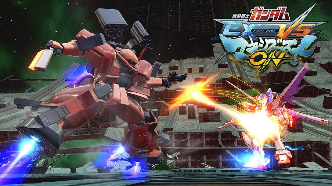 本日発売! ガンダムファンが待ち望んだ『機動戦士ガンダム EXTREME VS. マキシブーストON』の魅力に迫る!【特集第3回】