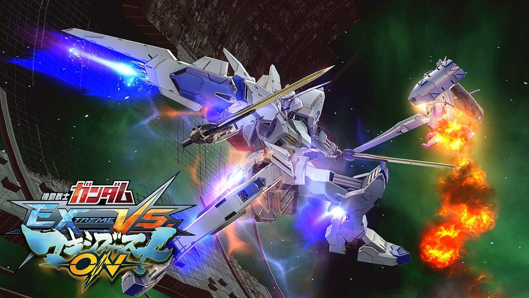 『機動戦士ガンダム EXTREME VS. マキシブーストON』に参戦する36作品を一挙掲載!【特集第2回】