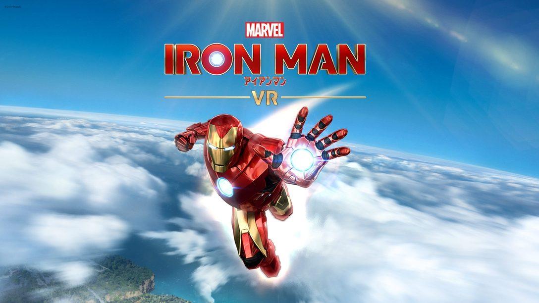 『マーベルアイアンマン VR』本日発売!