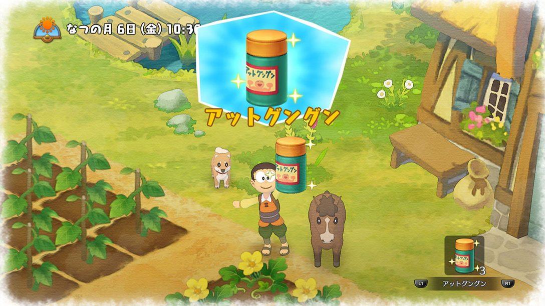 PS4®『ドラえもん のび太の牧場物語』本日発売! 新たなひみつ道具やペットを追加する無料アップデートも!