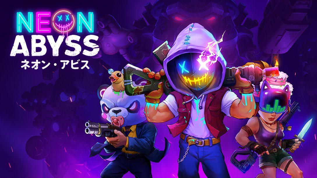 軽快アクションシューティング『Neon Abyss』──入るたびに姿を変える奈落の底に続くダンジョンに挑め!