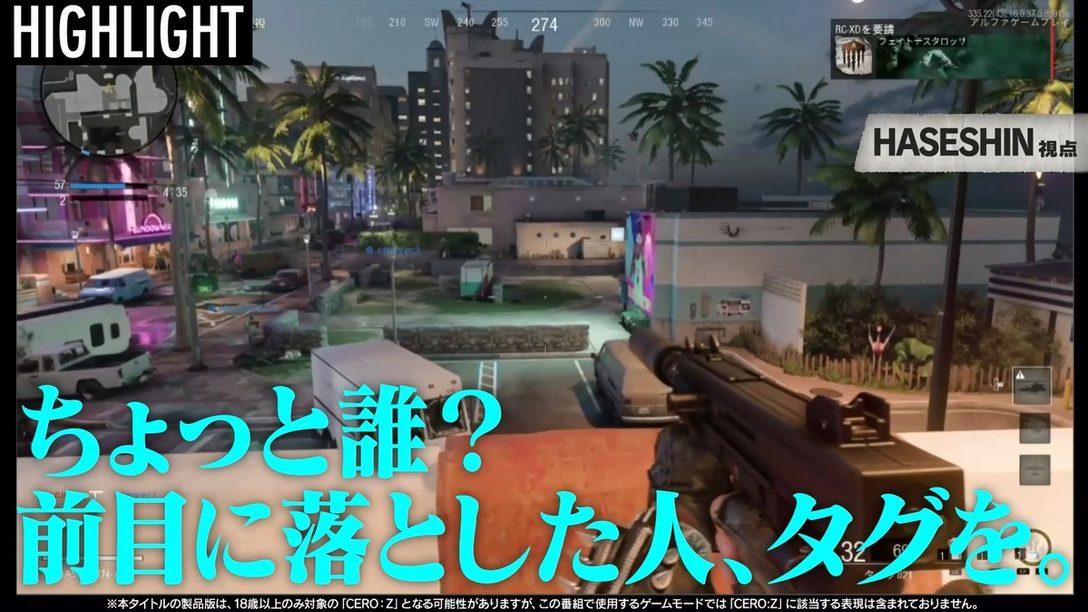 『CoD:ブラックオプス コールドウォー』に超一流プレイヤーが集結! 最強チームによる実況プレイ動画を公開!