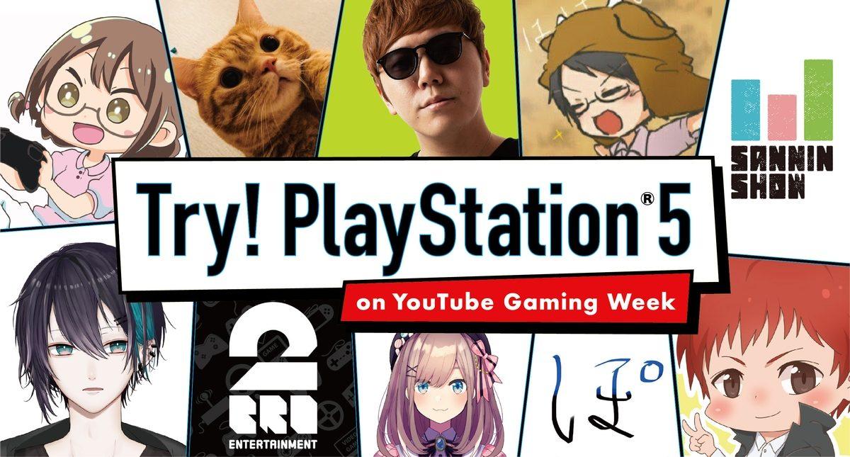 blog.ja.playstation.com