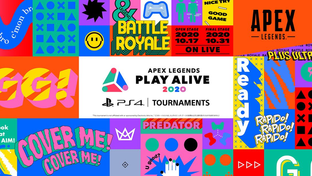 PS4®『エーペックスレジェンズ』で行なう賞金総額100万円のオンラインeスポーツ大会を10月17日と31日に開催!