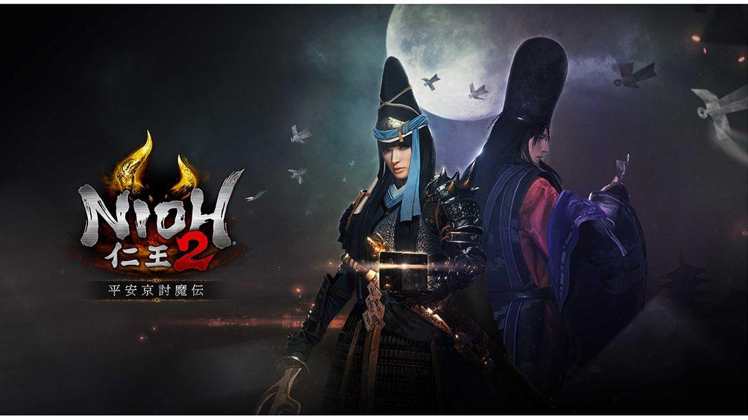 『仁王2』の有料DLC第二弾「平安京討魔伝」が10月15日配信決定! 新たな戦いの舞台は平安時代中期の京