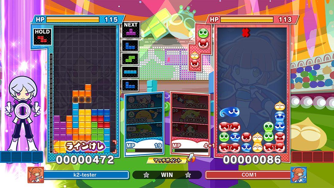 『ぷよぷよ™テトリス®2』の新たな対戦はHP制&多彩なスキルを活かして戦うユニークなバトル!