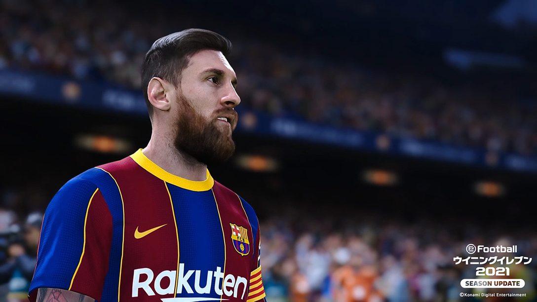 """最新データにアップデート! 『ウイニングイレブン 2021』で世界のサッカーの""""今""""を体感しよう!【特集第1回】"""