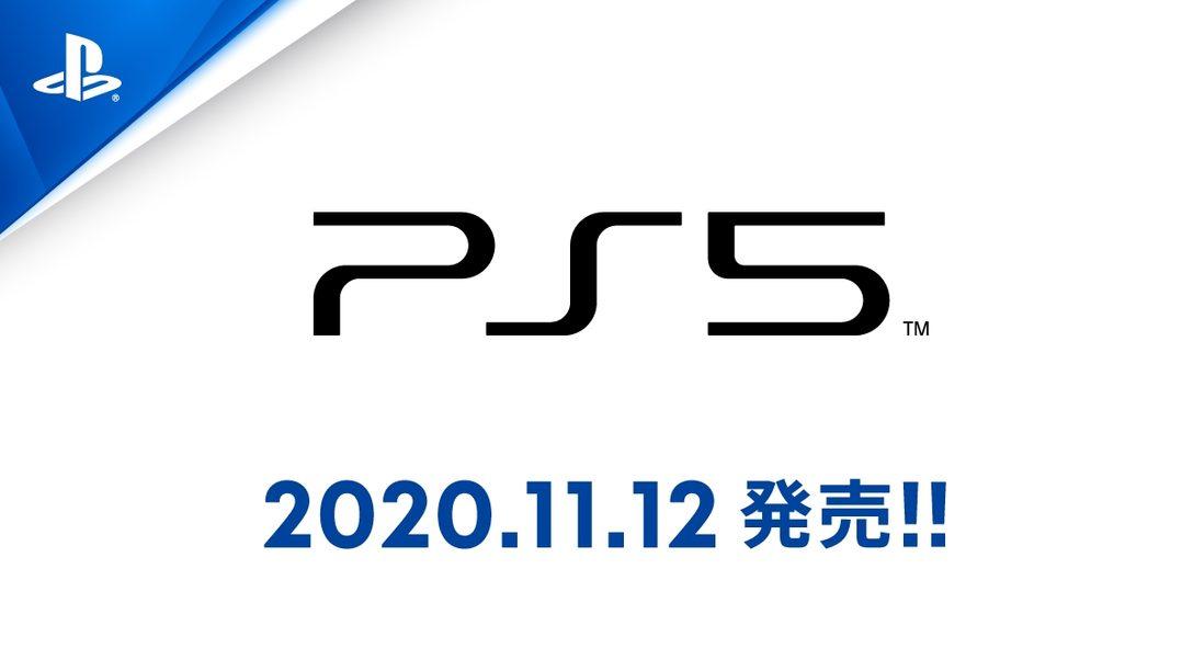 PS5™は9月18日(金)午前10時より順次予約受付開始!
