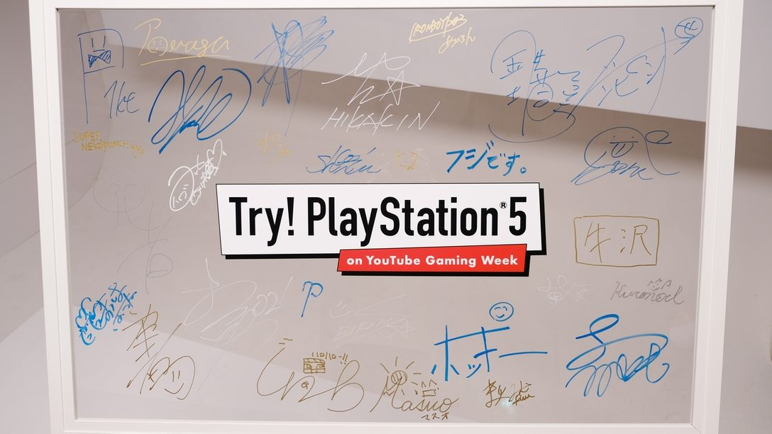 YouTubeの人気クリエイターがPS5™体験動画を公開中! 「Try! PlayStation®5 on YouTube Gaming Week」