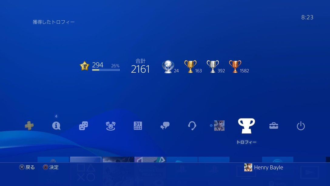 PlayStation®のトロフィーシステムが刷新! 次世代のゲーム体験に向けて改良されたトロフィーシステムを詳しく紹介!