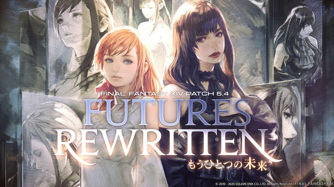 『ファイナルファンタジーXIV』の大型アップデートとなるパッチ5.4「もうひとつの未来」本日公開!