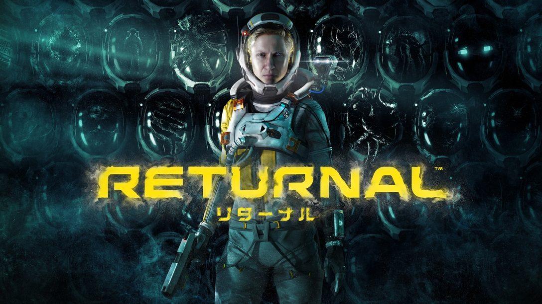 『Returnal 』(リターナル)が来年 3月19日、PS5™で発売決定! 無限ループを繰り返し、惑星の謎を解き明かせ!