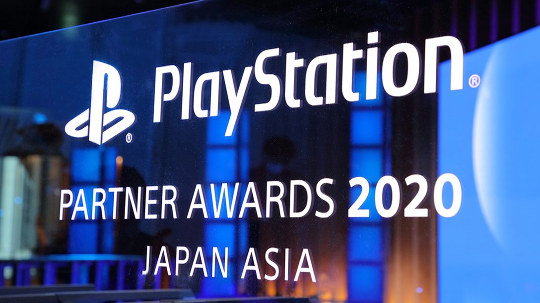 「PlayStation®Partner Awards 2020 Japan Asia」本日開催!
