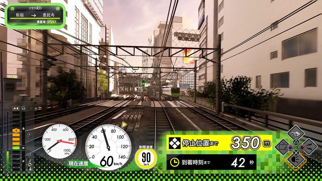 運転士はキミだ! PS VRにも対応の電車運転シミュレーション『電車でGO!! はしろう山手線』本日発売!