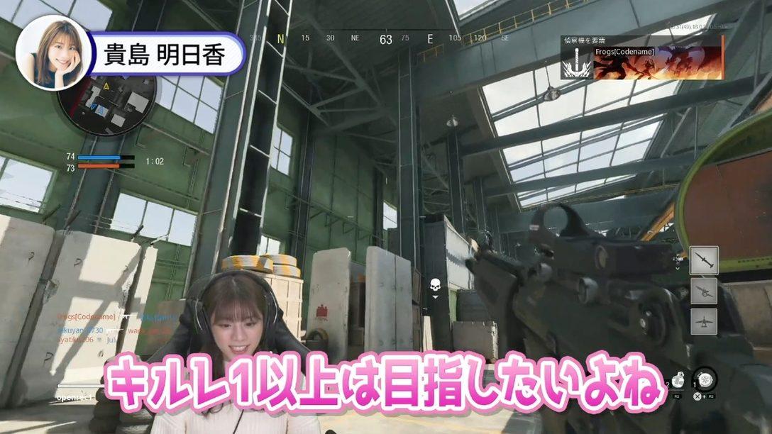 貴島明日香さんや人気ゲーム配信者たちが集う『CoD:ブラックオプス コールドウォー』プレイ動画を公開!