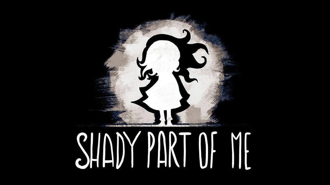 夢と現実の狭間、『Shady Part of Me』の世界