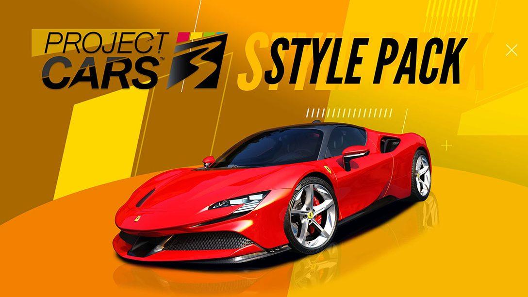 『Project CARS 3』有料DLC第2弾「STYLE PACK」配信! スーパーカー3台と豊富なカスタマイズオプションを収録!