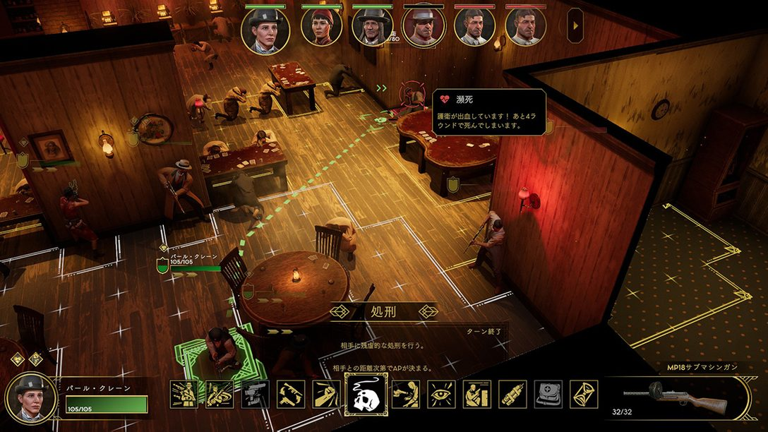 『Empire of Sin エンパイア・オブ・シン』で新たに公開された4人のボス。暗黒街での経営と戦闘の詳細も明らかに!
