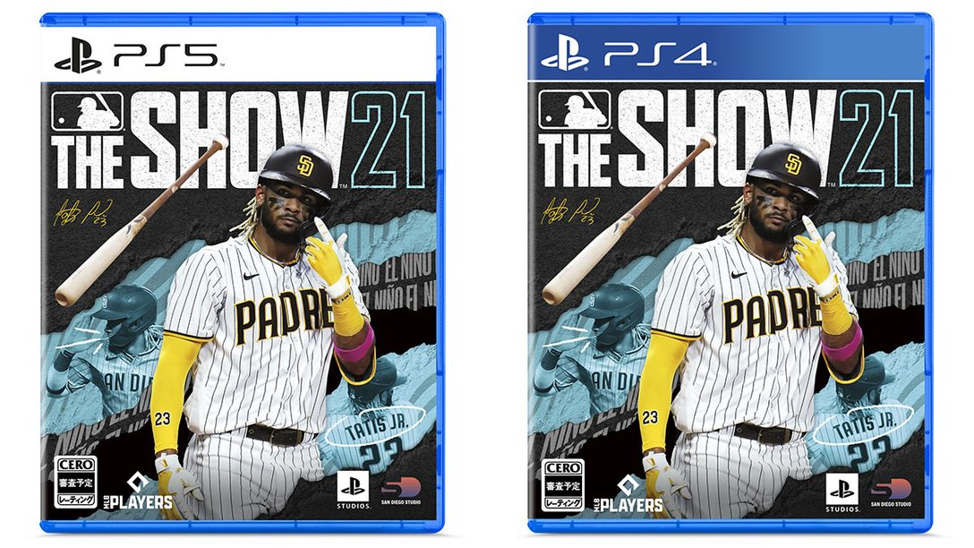 PS5™/PS4®『MLB® The Show™ 21』(英語版)が日本国内で4月20日発売決定! 2種類の豪華版を含むDL版の予約受付中!