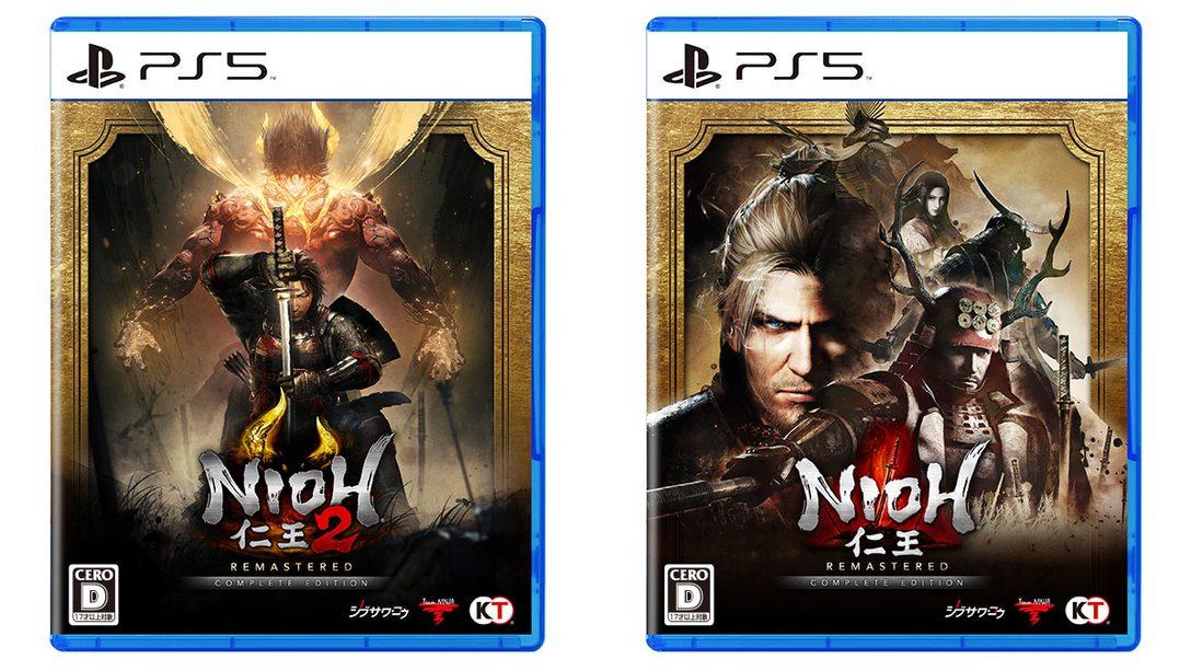 完全版『仁王2 Complete Edition』がPS5™とPS4®で本日発売! PS5版『仁王CE』とセット商品『仁王 Collection』も!