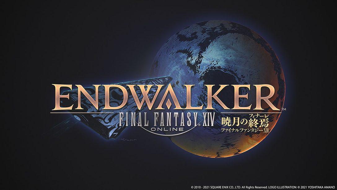 『ファイナルファンタジーXIV: 暁月のフィナーレ』2021年秋発売決定! 4月13日にはPS5™版オープンベータ開始!