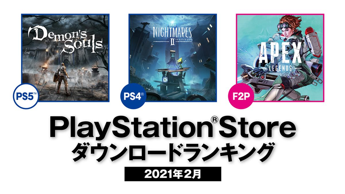 blog.ja.playstation.com