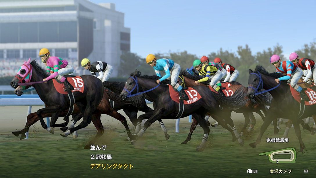 『Winning Post 9 2021』本日発売! 5つに増えた開始年シナリオや世界最強馬決定戦の搭載で極まる競馬SLGの決定版!
