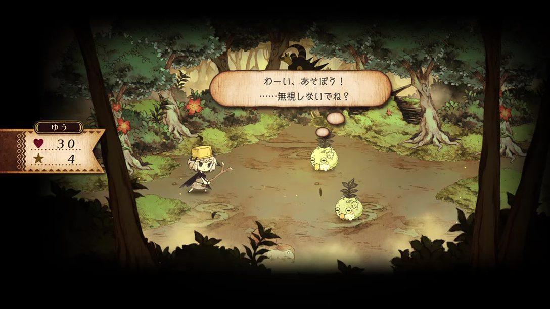 『わるい王様とりっぱな勇者』のゲームシステム。たたかいやひとだすけをしながら魔物が住む世界を冒険しよう