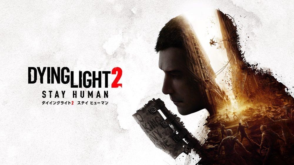 ゾンビ×オープンワールド『ダイイングライト2 ステイ ヒューマン』がPS5™/PS4®で12月7日発売決定!