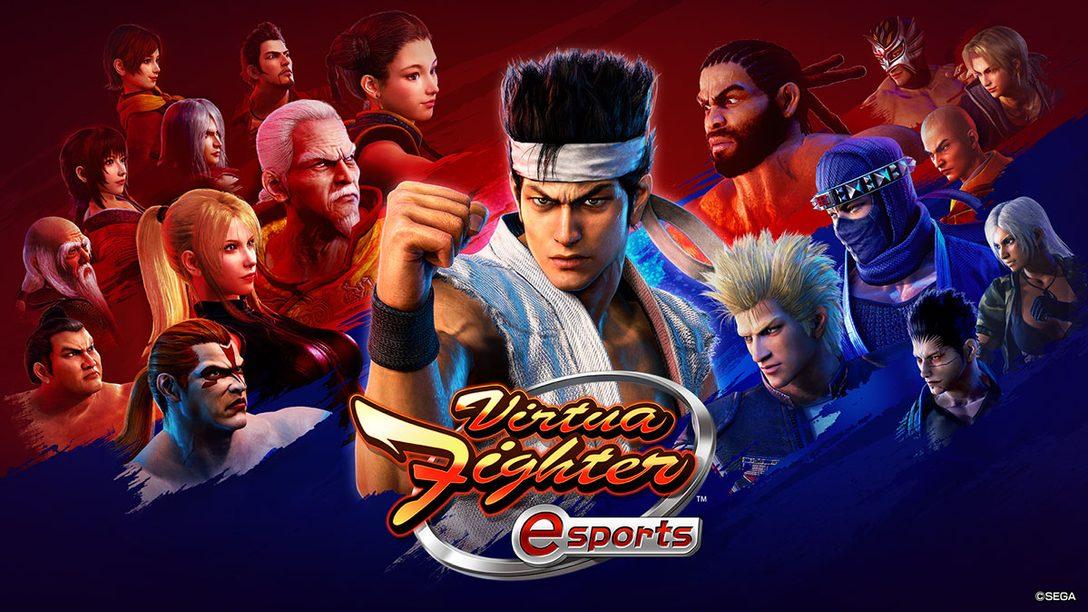 PS4®『Virtua Fighter esports』がPS PlusフリープレイとPS Nowで6月1日配信決定! 公式eスポーツ大会も順次開催!