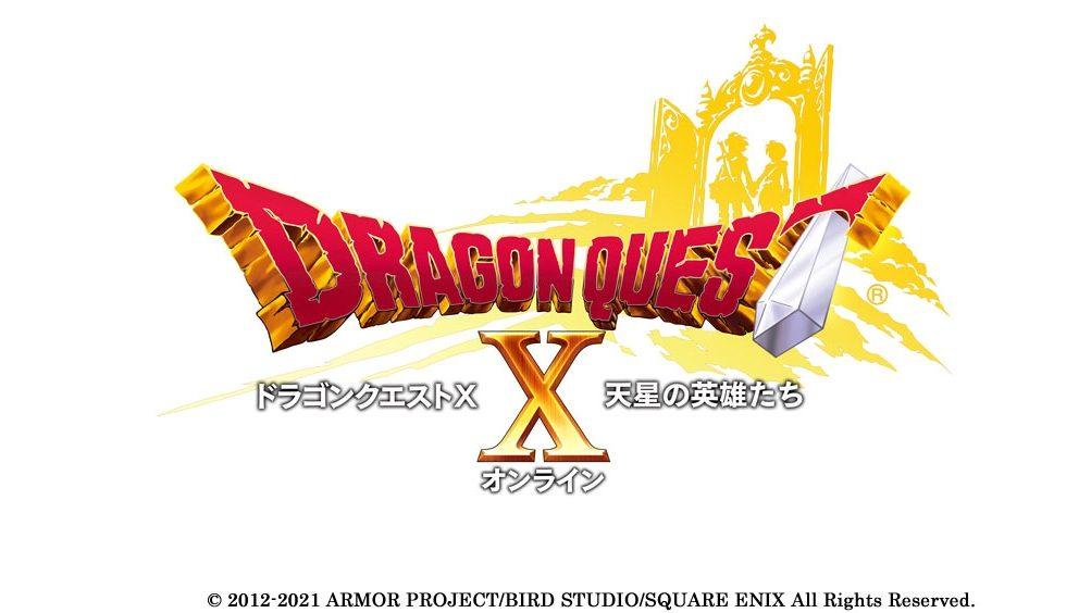 PS4®『ドラゴンクエストX 天星の英雄たち オンライン』2021年秋リリース決定!