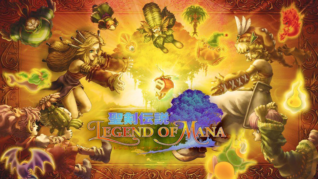 PS4®『聖剣伝説 Legend of Mana』本日配信! 自分だけの世界と物語を構築する名作アクションRPGのHDリマスター版!