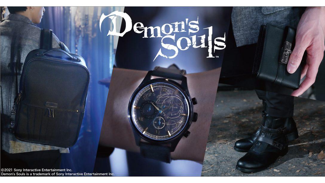 『Demon's Souls』のオリジナルグッズ新商品が登場!