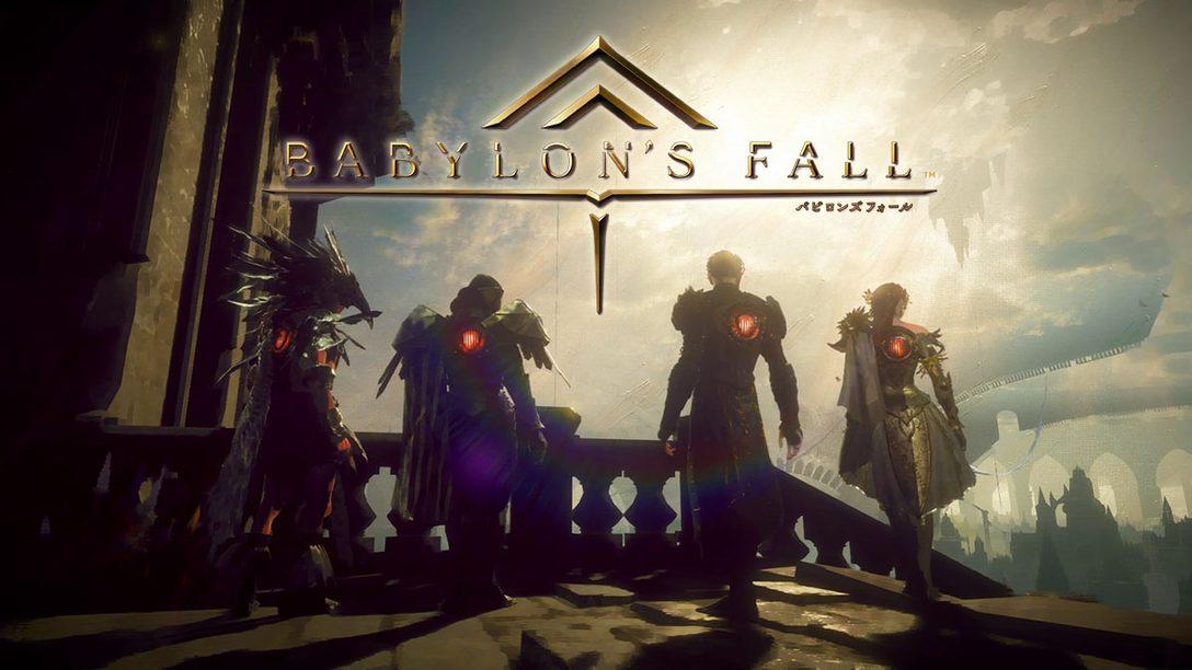PS5™/PS4®『BABYLON'S FALL』最新トレーラーが公開! βテストの参加者も募集開始!