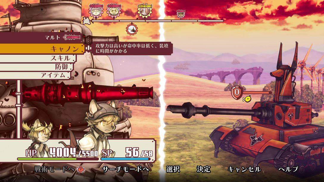 """PS5™/PS4®『戦場のフーガ』配信中! """"戦争×復讐×ケモノ""""をテーマに12人の子どもの戦いを描くシミュレーションRPG"""