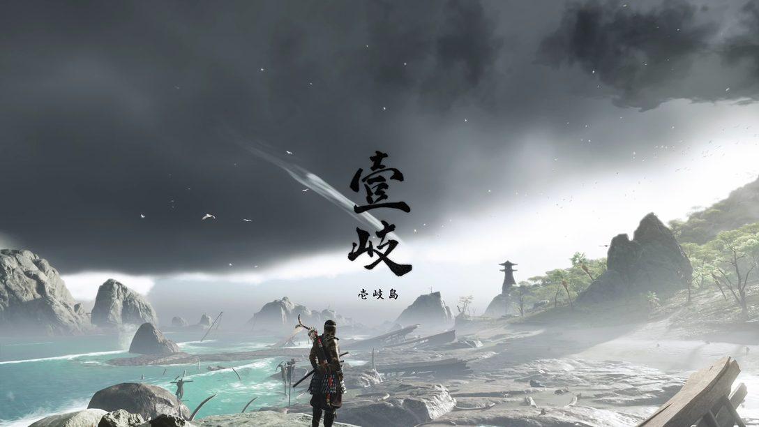 『Ghost of Tsushima Director's Cut』発売直前レビュー! 新ストーリー「壹岐之譚」やPS5™専用機能を総まとめ!